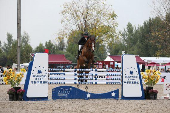 Internationale marktkansen binnen de professionele paardensport van China